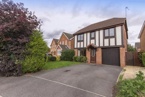 4 bedroom detached house for sale - THE PADDOCK, BOULTON MOOR