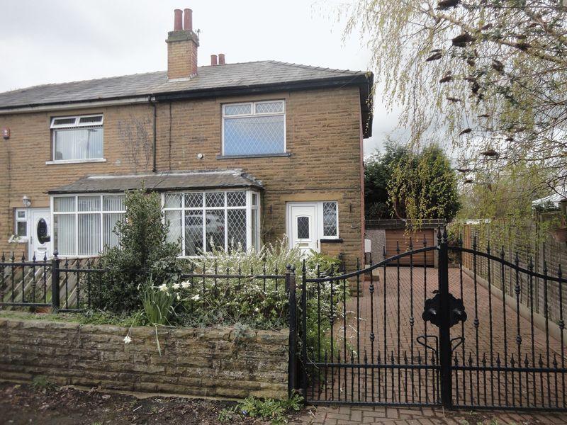 2 Bedrooms Semi Detached House for sale in Chapel Lane, Heckmondwike