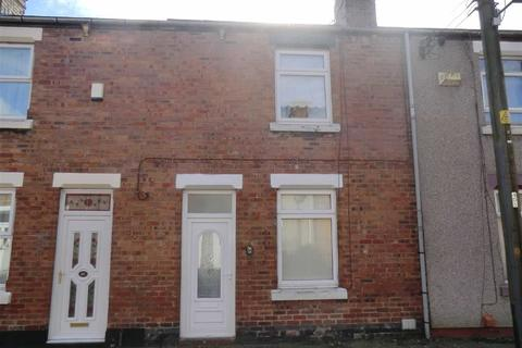 2 bedroom terraced house for sale - 48, Rennie Street, Ferryhill