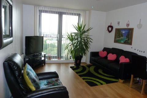 2 bedroom flat for sale - Cross Green Lane