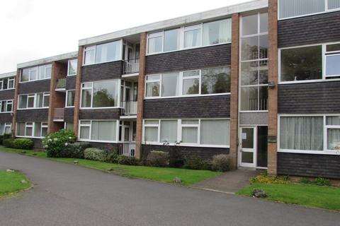 2 bedroom flat for sale - Hampton Lane, Solihull