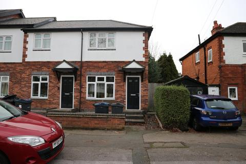 2 bedroom maisonette to rent - Haunch Lane, Birmingham