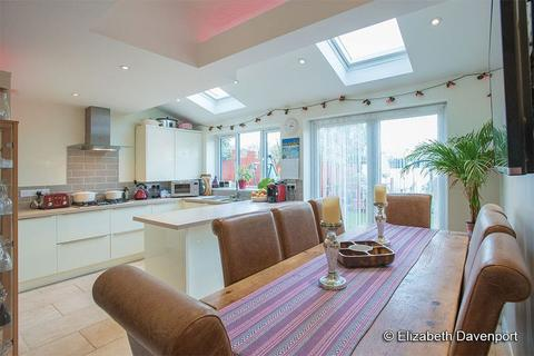 5 bedroom terraced house for sale - Kenpas Highway, Coventry