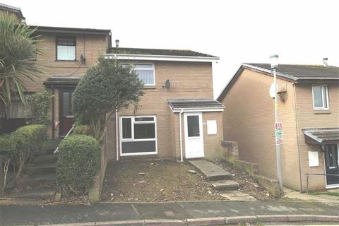 2 bedroom end of terrace house for sale - Garth Dinas, Penparcau, Aberystwyth