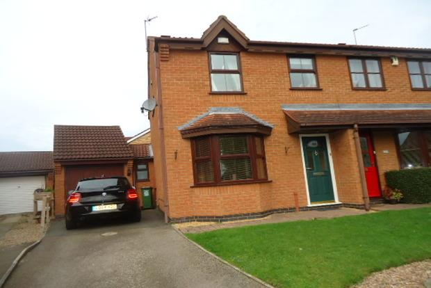 3 Bedrooms Semi Detached House for sale in Acacia Close, Leicester Forest East, Leicester, LE3