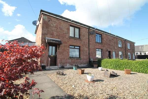 2 Bedrooms End Of Terrace House for sale in 1 Eastgate, Gartcosh, Glasgow, G69 8AS