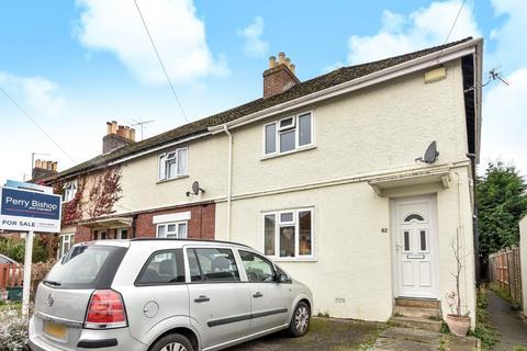 3 bedroom end of terrace house for sale - Leckhampton