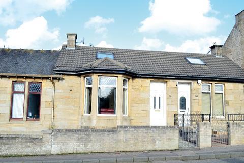 2 bedroom cottage for sale - Hareleeshill Road, Larkhall, South Lanarkshire, ML9 2RB