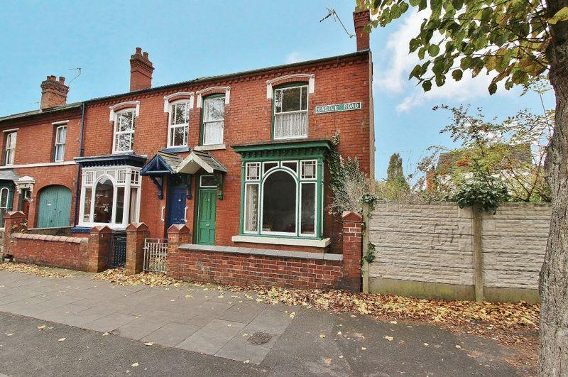4 Bedrooms End Of Terrace House for sale in Castle Road, Tipton