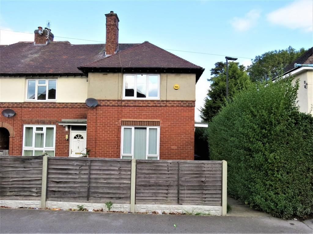 2 Bedrooms End Of Terrace House for sale in Butterthwaite Crescent, Sheffield