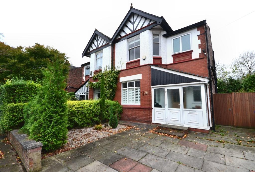 3 Bedrooms Semi Detached House for sale in Willow Way, Didsbury