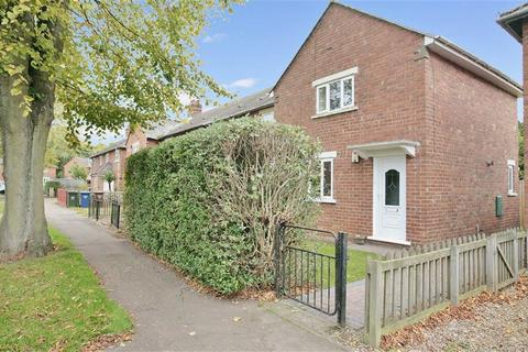 2 bedroom end of terrace house for sale - Wykham Place, Banbury, Oxfordshire, OX16
