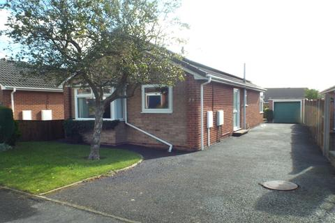 2 bedroom bungalow for sale - Benington Drive, Wollaton, Nottingham, NG8
