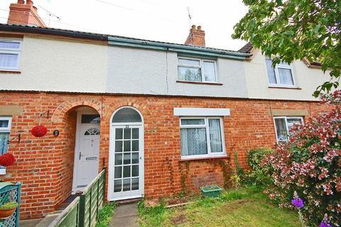 2 bedroom terraced house for sale - Croft Gardens, Charlton Kings, Cheltenham, GL53