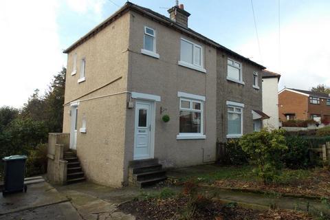 2 bedroom house to rent - 3 ASHBOURNE MOUNT, BRADFORD, BD2 4AS