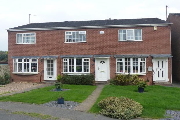 2 Bedrooms Terraced House for sale in Sunlea Crescent, Stapleford, Nottingham, NG9