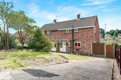 3 bedroom semi-detached house for sale - Birkbeck Way, Thorpe St Andrew