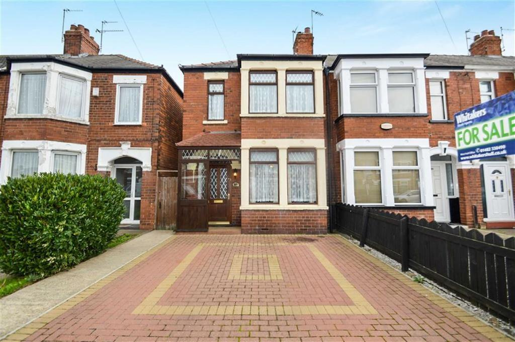 2 Bedrooms End Of Terrace House for sale in Meadowbank Road, West Hull, Hull, HU3