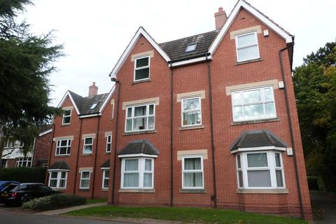 2 bedroom apartment for sale - Chester Road , Sutton Coldfield