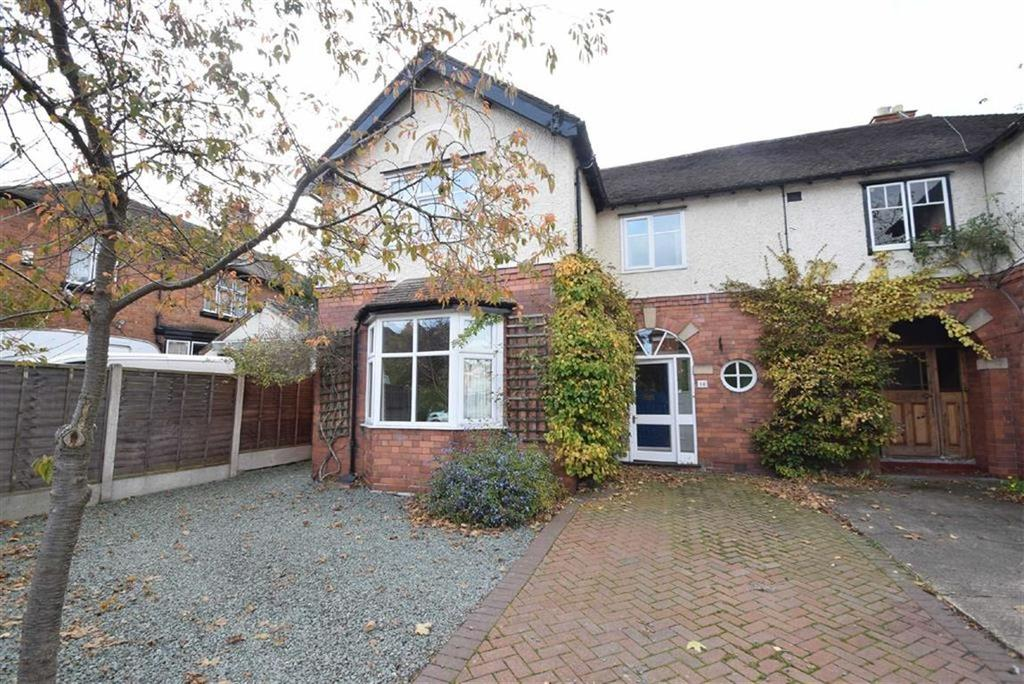 4 Bedrooms Semi Detached House for sale in Belle Vue Gardens, Bell Vue, Shrewsbury