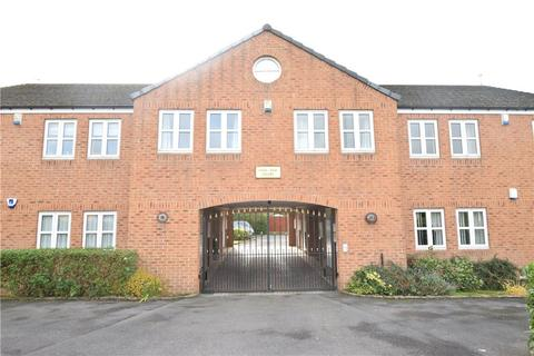 2 bedroom apartment to rent - Flat 1, High Ash Court, 100a High Ash Drive, Alwoodley, Leeds
