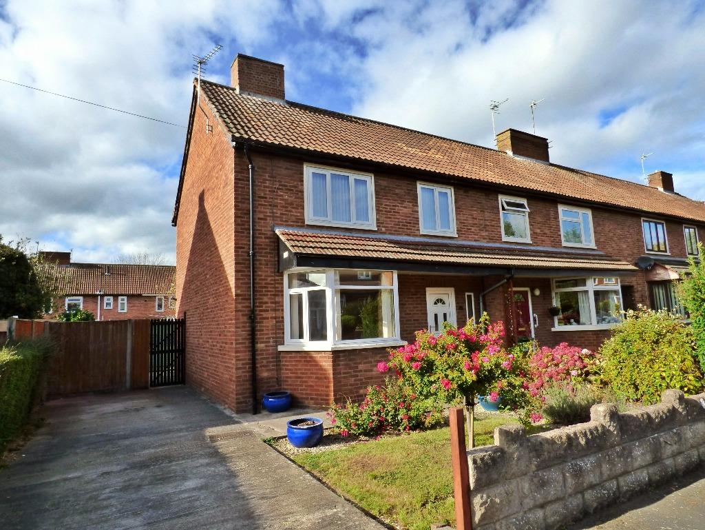 3 Bedrooms End Of Terrace House for sale in Merryhill Crescent, Hunderton, Hereford