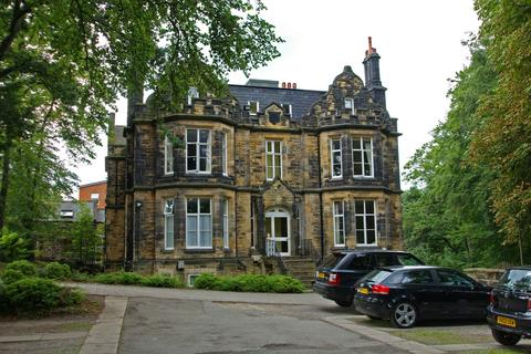 2 bedroom flat to rent - Oakfield House, Kirkstall, Leeds LS5