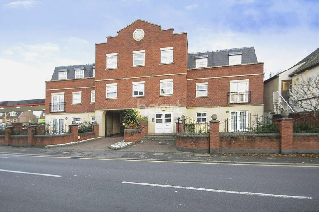 2 Bedrooms Flat for sale in Charlotte Court, Hornchurch