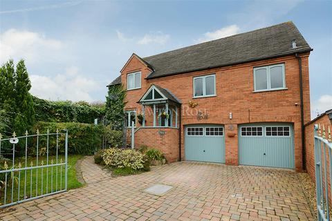 5 bedroom detached house for sale - Diseworth, Derby, Derbyshire