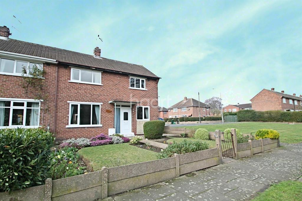 2 Bedrooms End Of Terrace House for sale in Bramham Road, Cantley, Doncaster