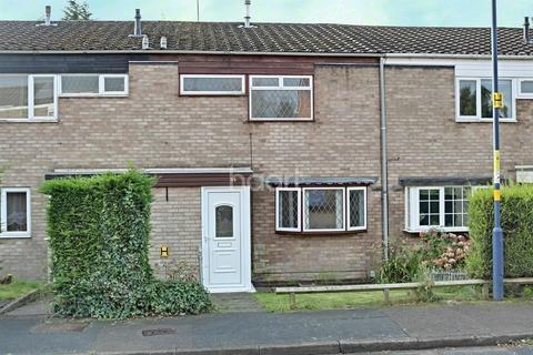 3 bedroom terraced house for sale - Dimmingsdale Bank, Quinton
