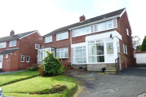 3 bedroom semi-detached house for sale - Bankside Crescent,Streetly,Sutton Coldfield
