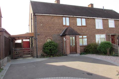 3 bedroom semi-detached house for sale - Broadwell Road, Solihull