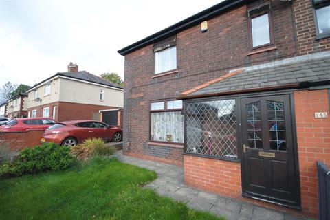 3 bedroom end of terrace house for sale - Beech Hill Avenue, Beech Hill, Wigan