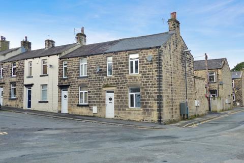 2 bedroom end of terrace house for sale - Bennett Street, Skipton