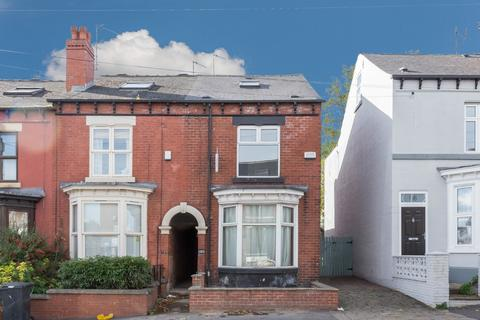 4 bedroom end of terrace house to rent - South View Road, Sheffield S7