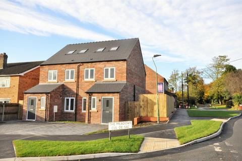 3 bedroom semi-detached house for sale - St. Giles Road, Skelton, York, YO30 1XS