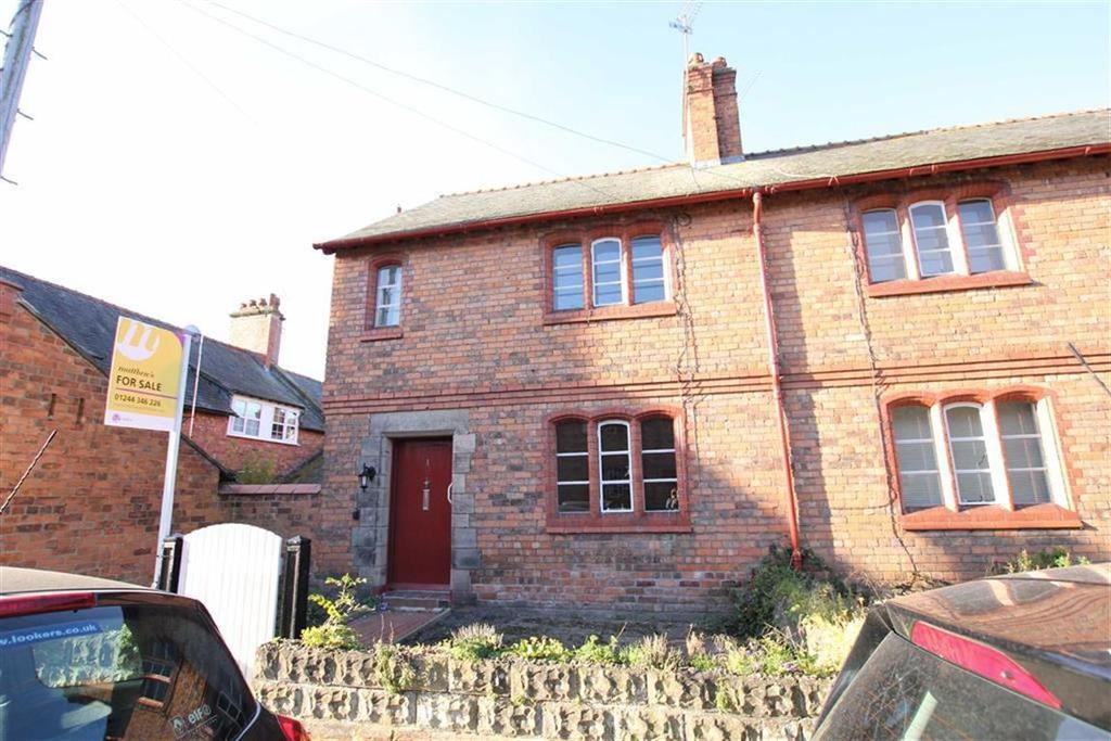 2 Bedrooms End Of Terrace House for sale in Hugh Street, Handbridge