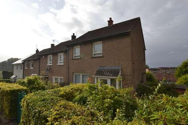 2 Bedrooms End Of Terrace House for sale in 7 Muirbrae Road, Rutherglen, Glasgow, G73 4NE