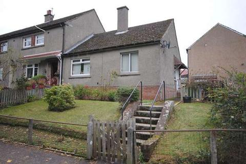 1 bedroom bungalow for sale - 35 Parkandarroch Crescent, South Lanarkshire, Carluke, ML8 4DT