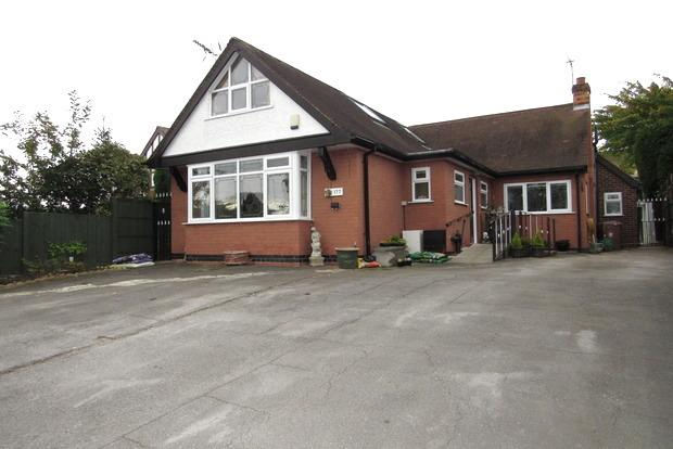 4 Bedrooms Detached House for sale in Burton Road, Gedling, Nottingham, NG4