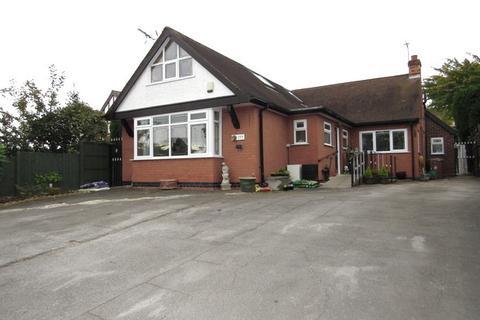 4 bedroom detached house for sale - Burton Road, Gedling, Nottingham, NG4