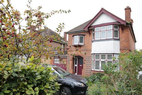 3 bedroom detached house for sale - Park Lane, Tilehurst, Reading
