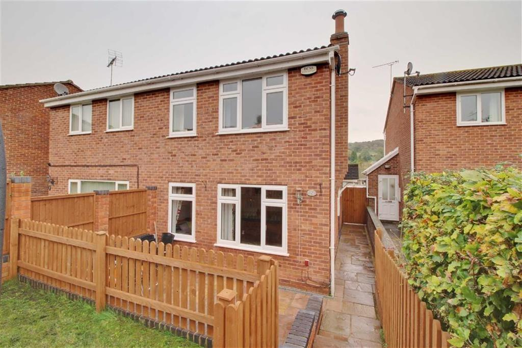 3 Bedrooms Semi Detached House for sale in The Willows, Longhope