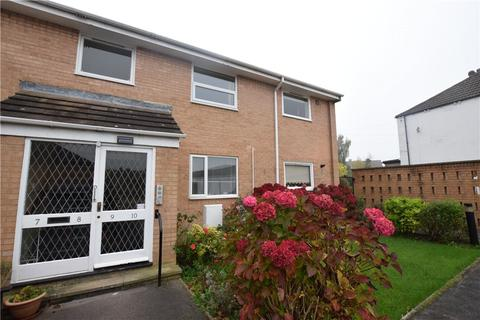 2 bedroom apartment to rent - Chartwell Court, Shadwell Lane, Leeds, West Yorkshire