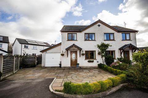 3 bedroom semi-detached house for sale - 2 Ellas Orchard, Green Lane, Flookburgh