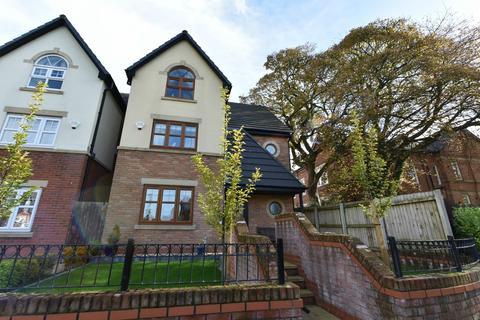 4 bedroom detached house for sale - Grammar School Gardens , Ormskirk
