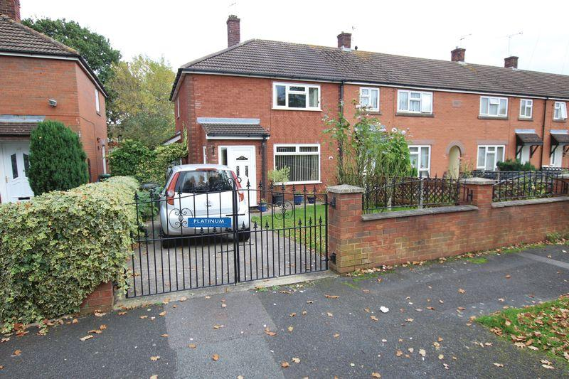 2 Bedrooms End Of Terrace House for sale in Woodchurch Lane, Ellesmere Port