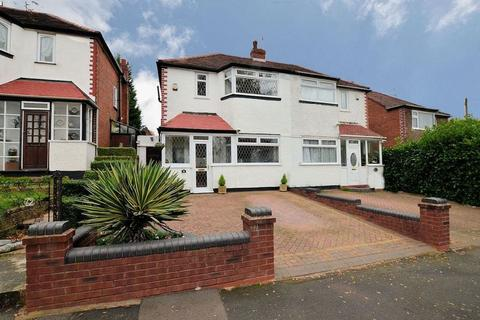 2 bedroom semi-detached house for sale - Lower White Road, Quinton