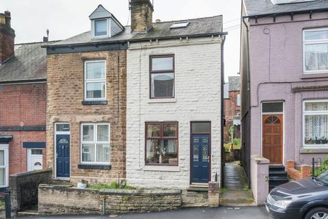 3 bedroom property to rent - Wood Road, Hillsborough S6 4LW - REDUCED AGENCY FEES FOR NOVEMBER APPLICATION